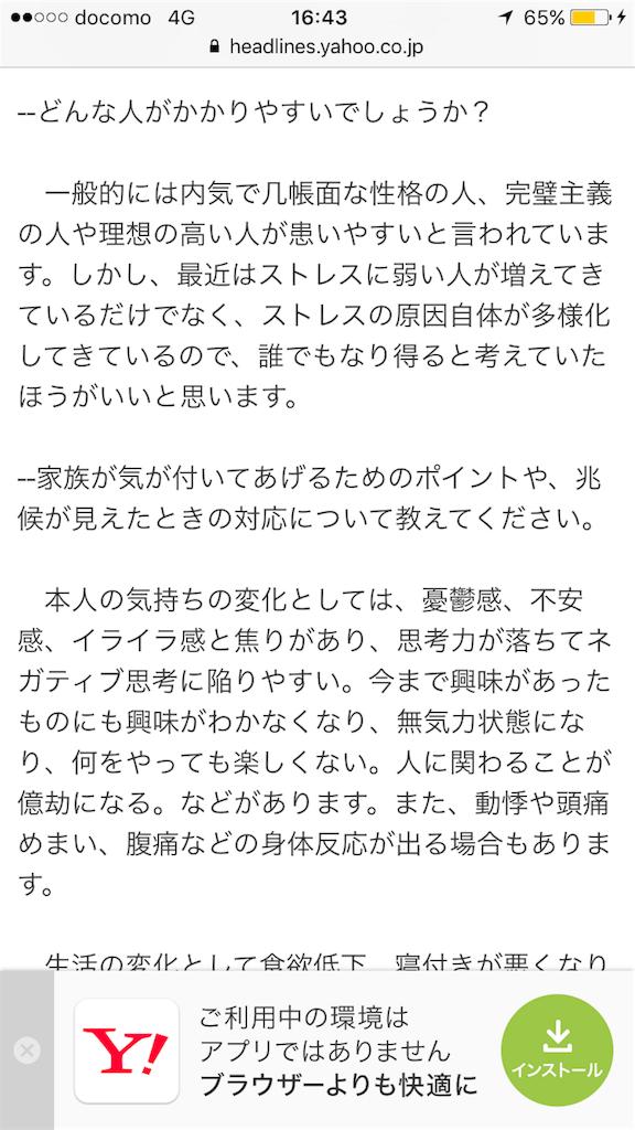f:id:kiminonaha46:20170509164319p:image