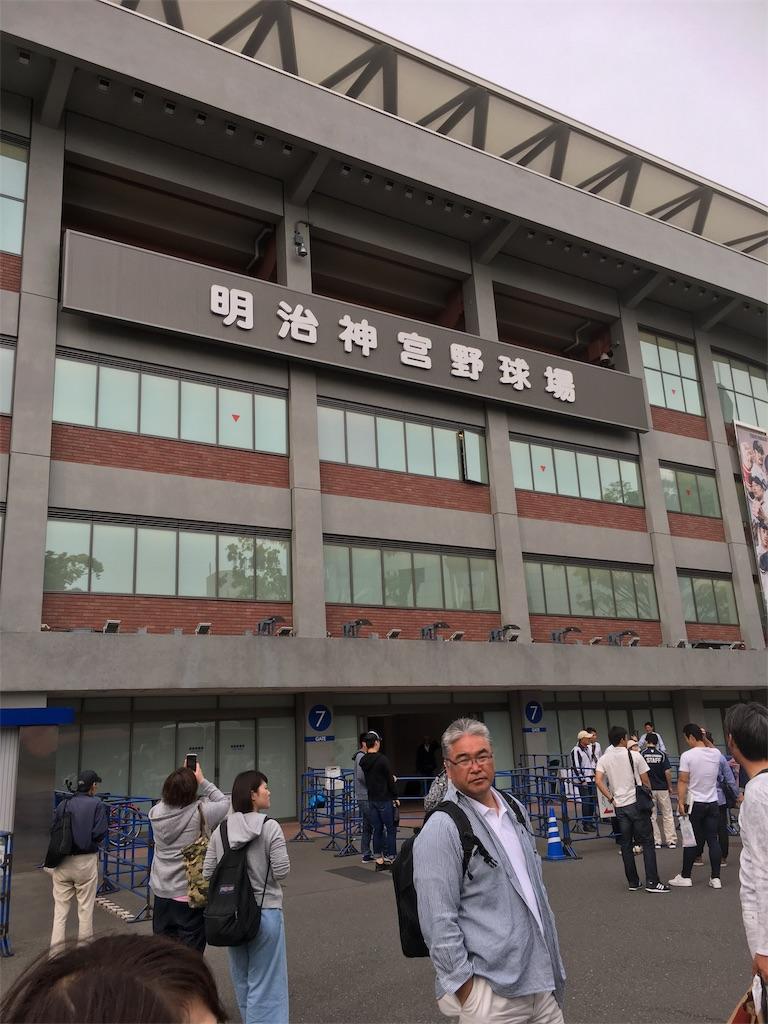 f:id:kiminonaha46:20170512184426j:image