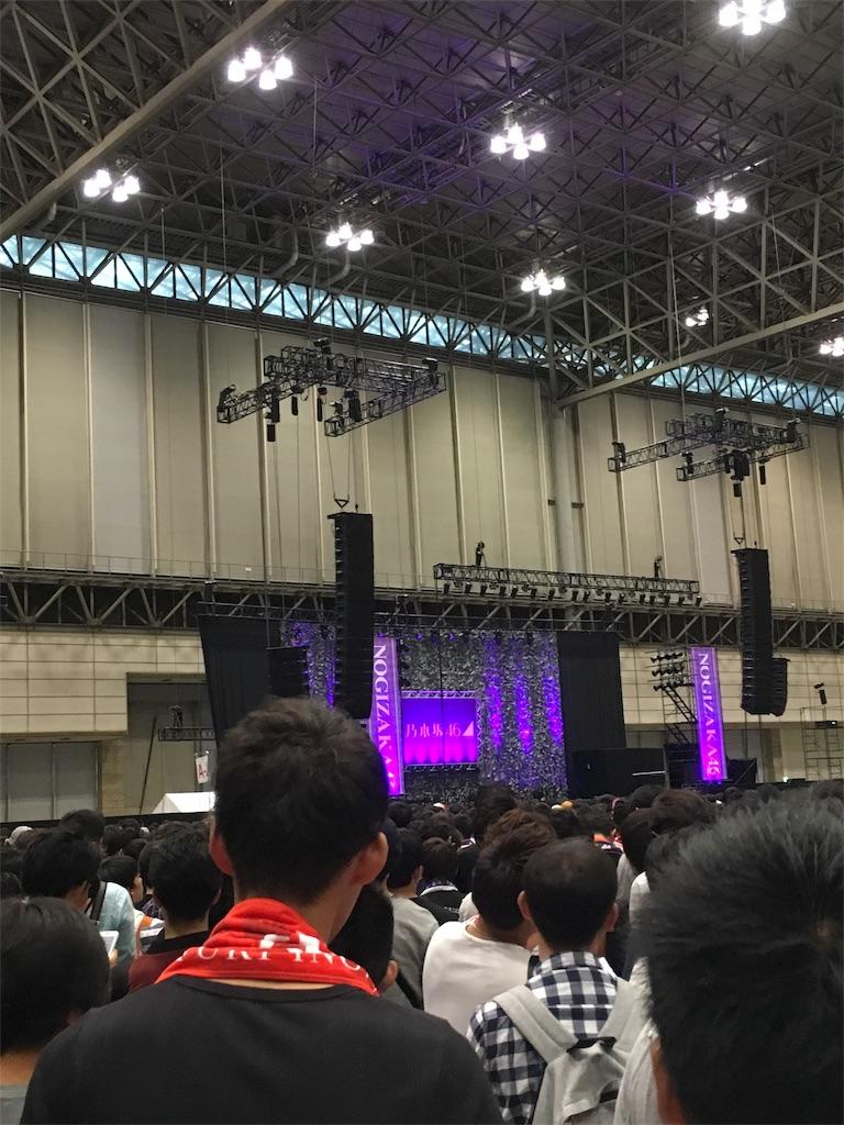 f:id:kiminonaha46:20170627152258j:image