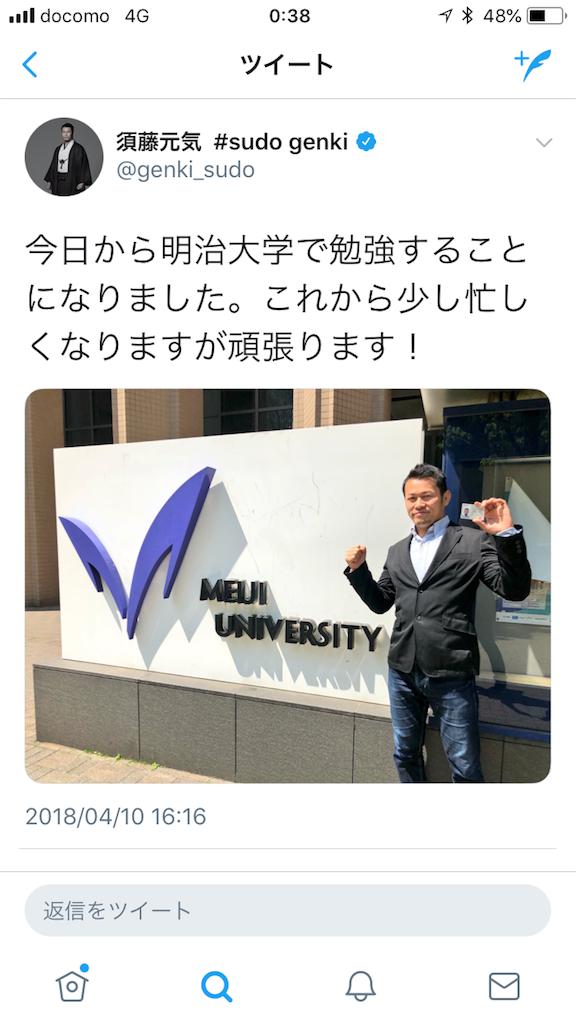 f:id:kiminonaha46:20180413004532p:image
