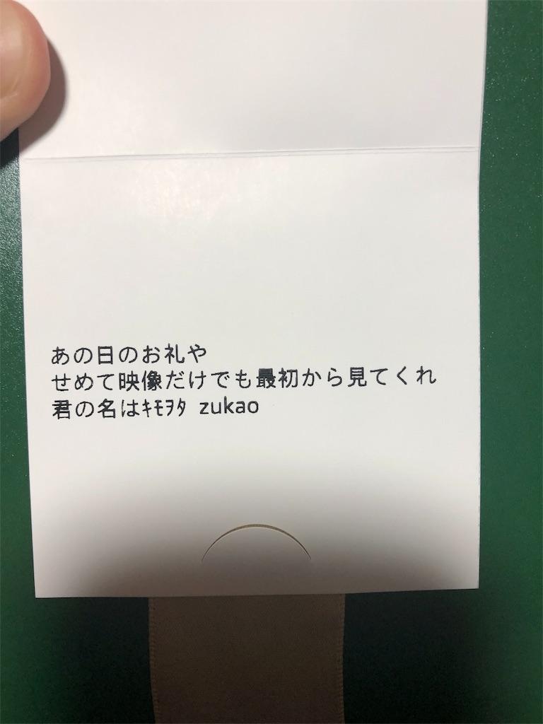 f:id:kiminonaha46:20180413010727j:image