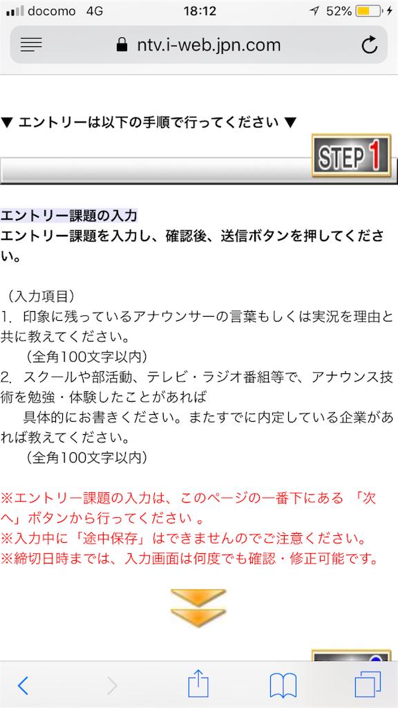 f:id:kiminonaha46:20180508001507p:image