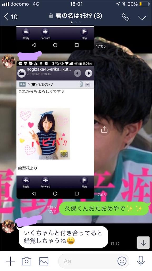 f:id:kiminonaha46:20180611181419j:image