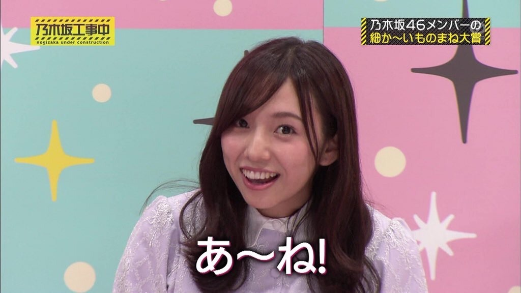 f:id:kiminonaha46:20180801171327j:image