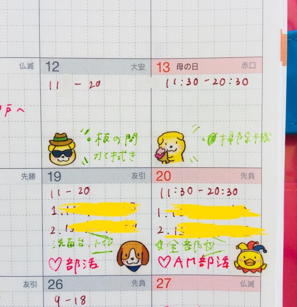 f:id:kiminoutagaaru:20180520111205j:plain