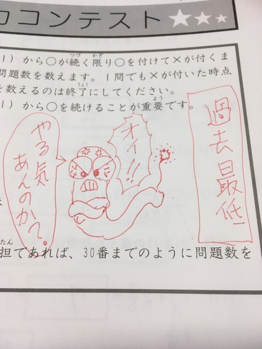 f:id:kimio_papa:20201120185935j:plain