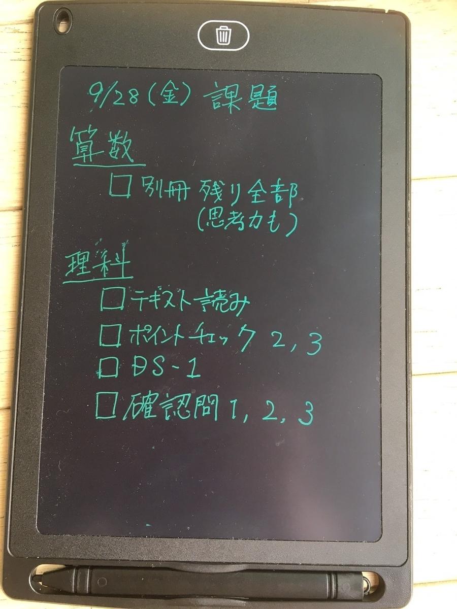f:id:kimio_papa:20210928221554j:plain