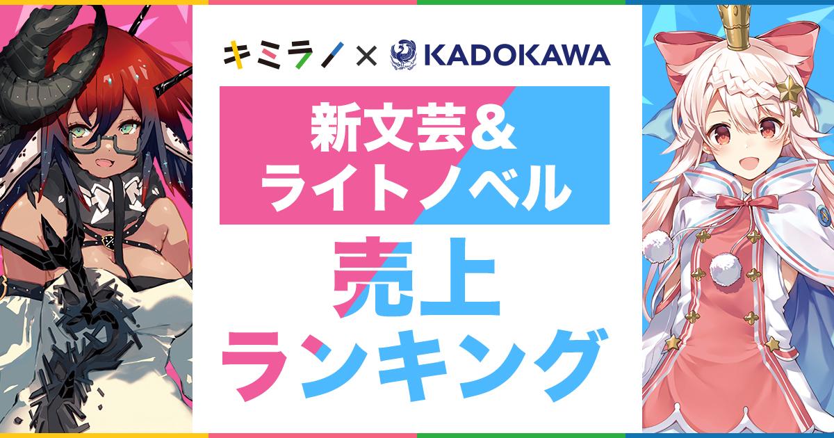f:id:kimirano_official:20200401151130j:plain