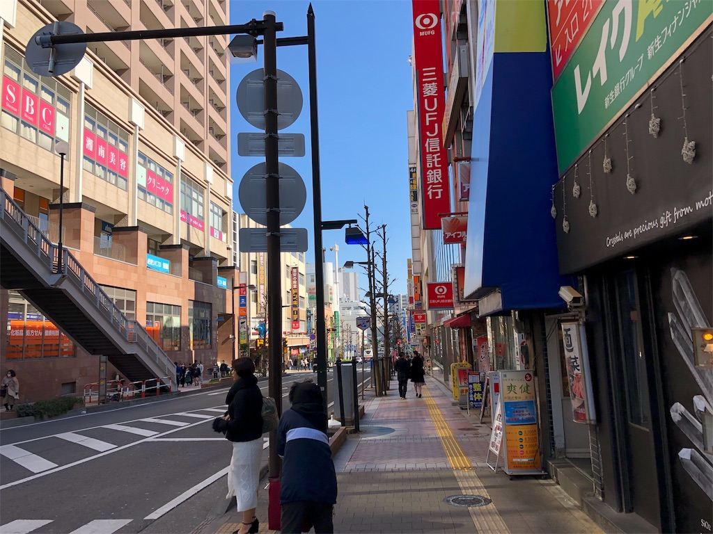 f:id:kimisan_ssb4:20190310111232j:image