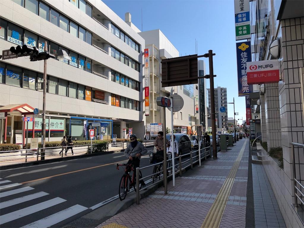 f:id:kimisan_ssb4:20190310111341j:image