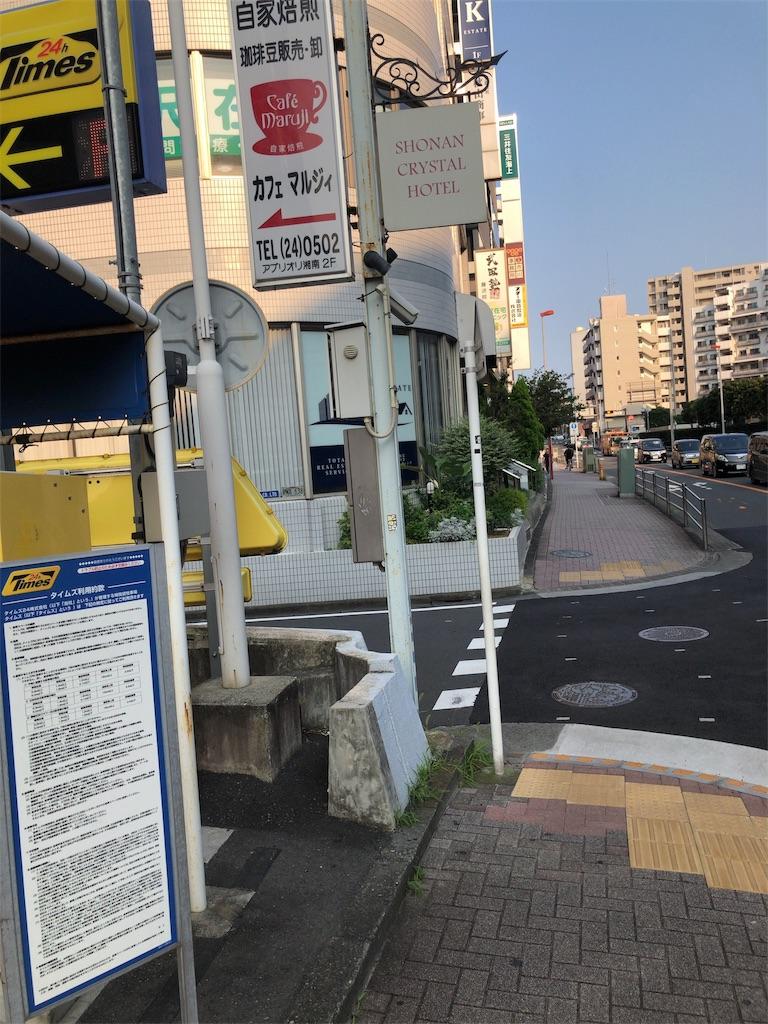f:id:kimisan_ssb4:20190802155702j:image