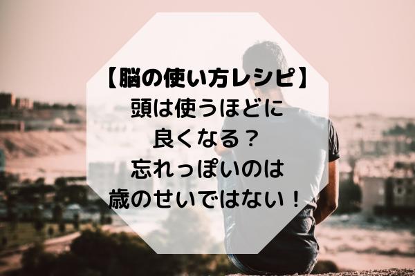 f:id:kimissmam:20190321005816p:plain