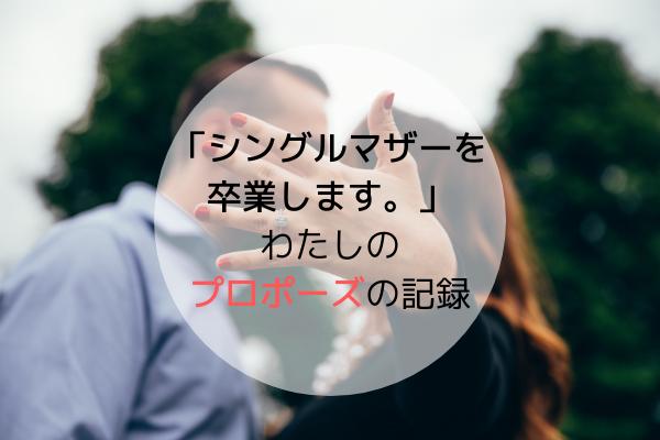 f:id:kimissmam:20190326234548p:plain