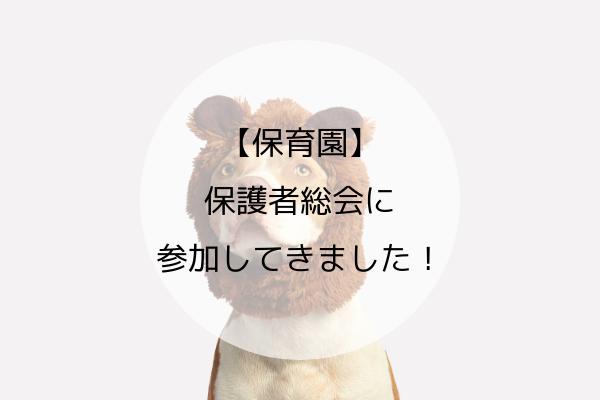 f:id:kimissmam:20190405165715p:plain