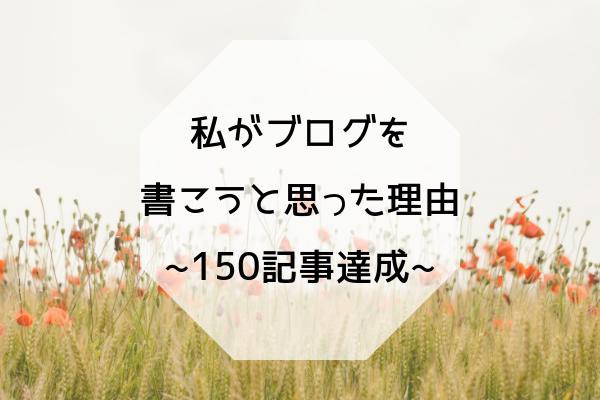 f:id:kimissmam:20190408161828p:plain