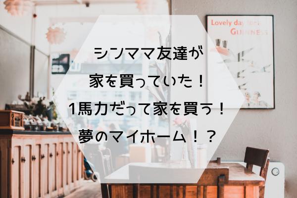 f:id:kimissmam:20190408162935p:plain