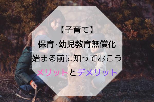 f:id:kimissmam:20190408163540p:plain