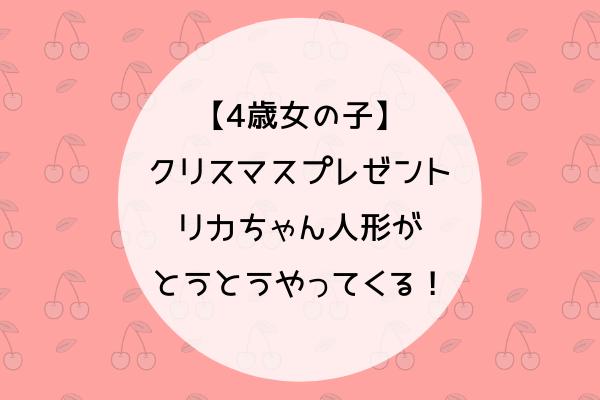 f:id:kimissmam:20190408163748p:plain