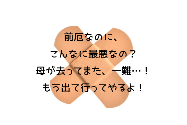 f:id:kimissmam:20190408164654p:plain