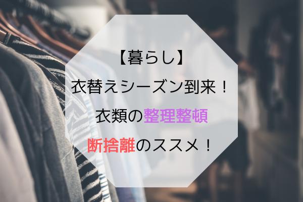 f:id:kimissmam:20190408164824p:plain