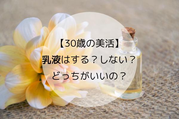 f:id:kimissmam:20190416124045p:plain