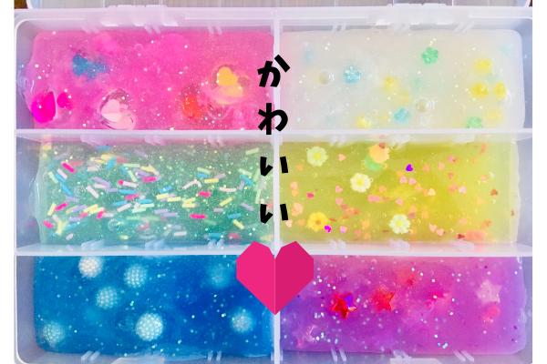手作り♡スライムパレット完成品!