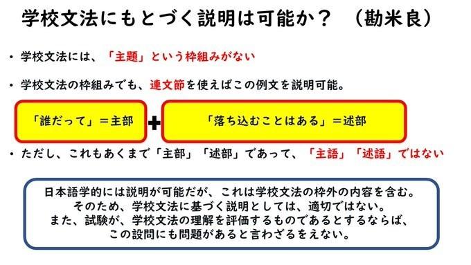 f:id:kimisteva:20210710115310j:plain