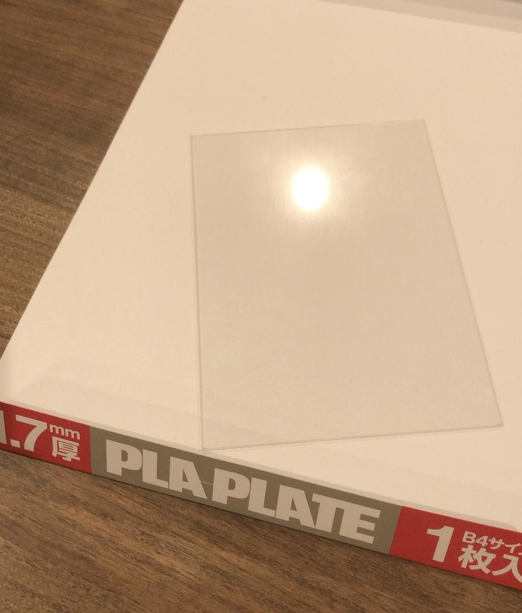 f:id:kimito_k:20210316052717j:plain