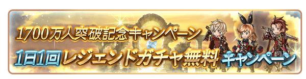 f:id:kimituki:20170909045724p:plain