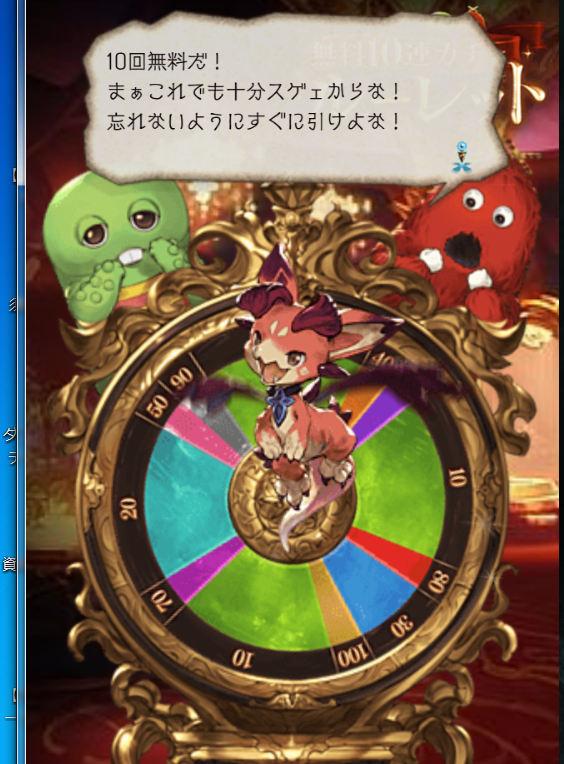 f:id:kimituki:20180101051614p:plain
