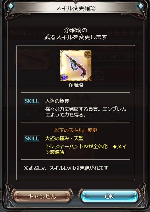 f:id:kimituki:20180303172700p:plain
