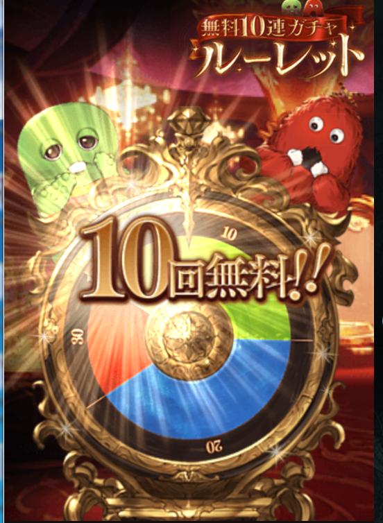 f:id:kimituki:20180311050517p:plain