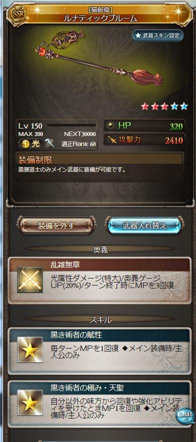 f:id:kimituki:20180405051025p:plain