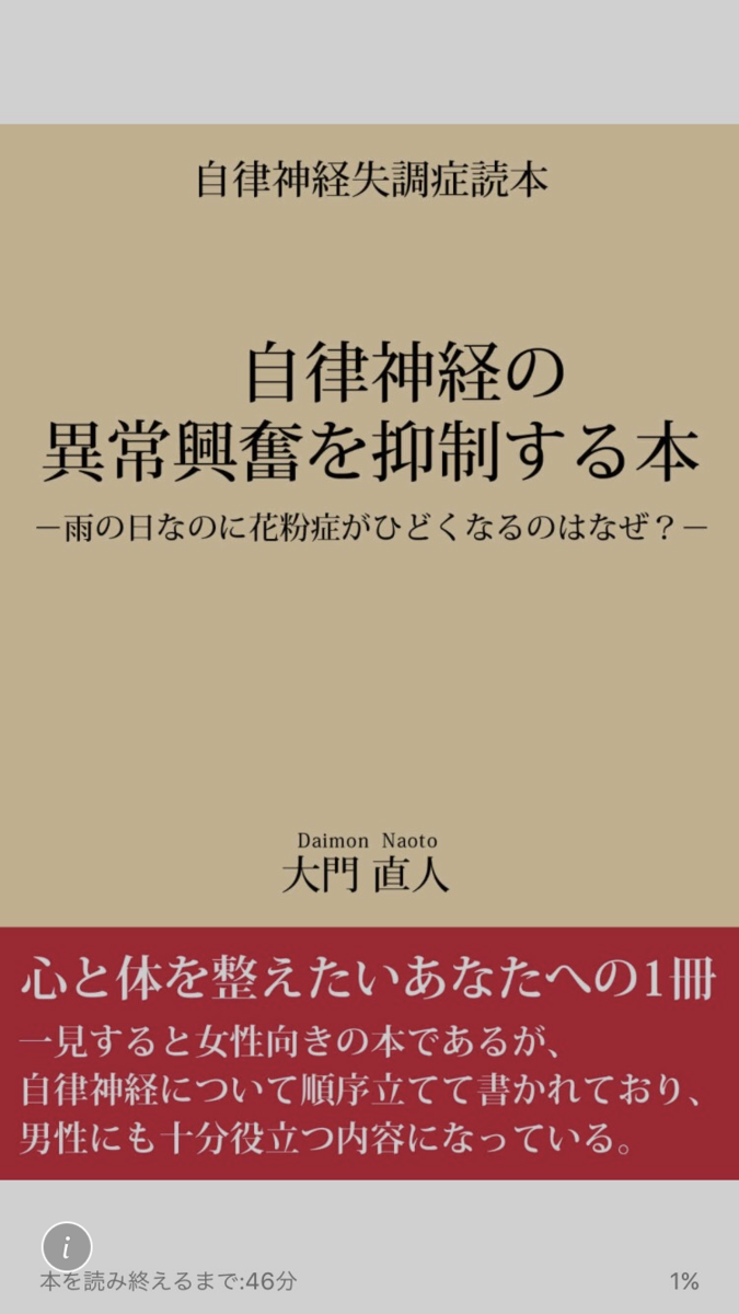 f:id:kimiweeee:20200104104231p:plain