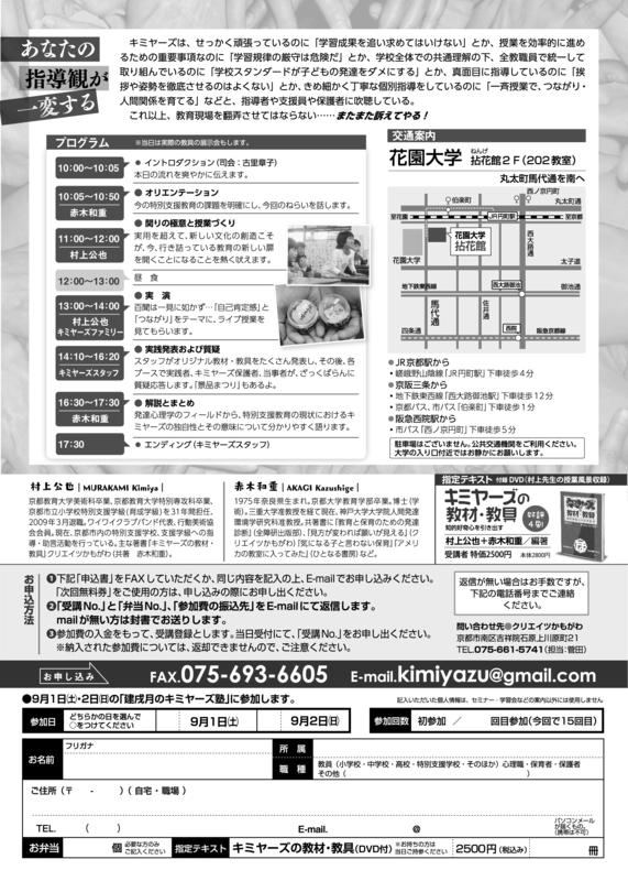 f:id:kimiyazu:20180618184232j:image:w360