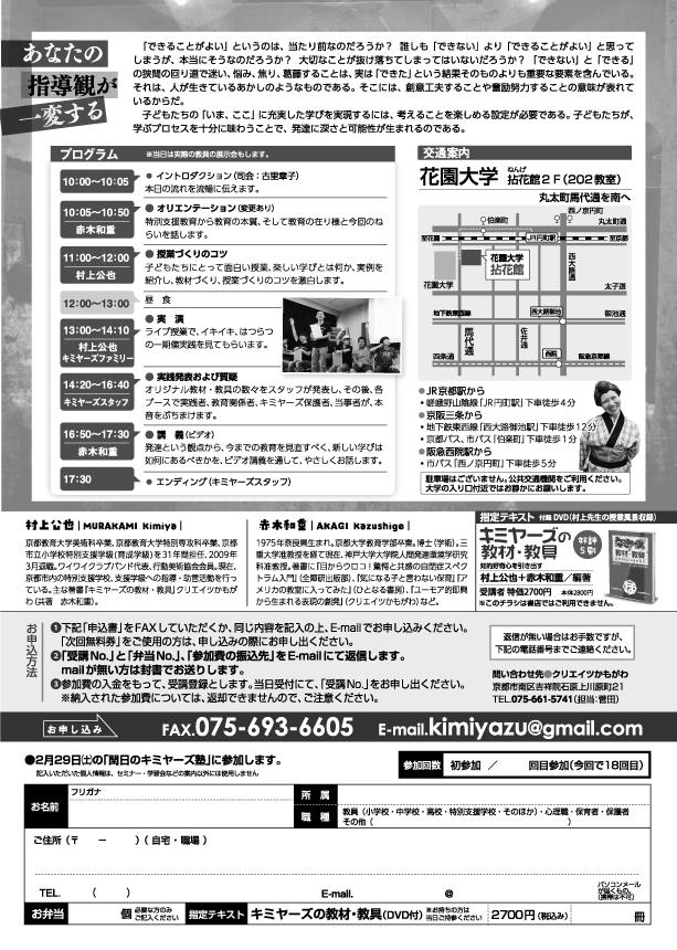 f:id:kimiyazu:20191202111907j:plain