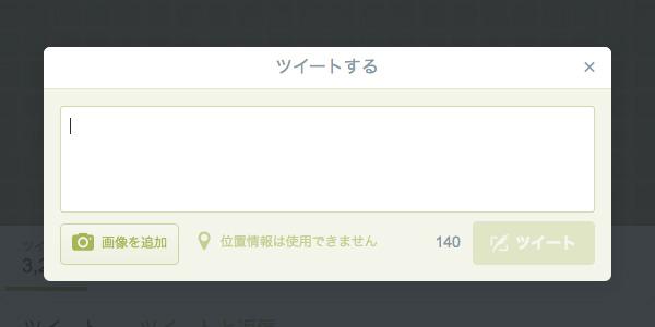 f:id:kimizuka:20141009163832j:plain