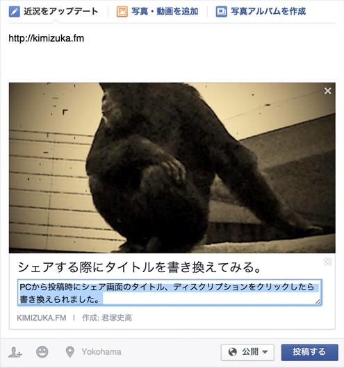 f:id:kimizuka:20150218023431j:plain