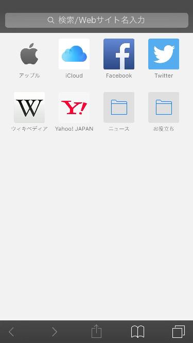 f:id:kimizuka:20160414094326j:plain