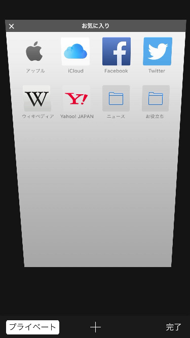 f:id:kimizuka:20160414094506j:plain