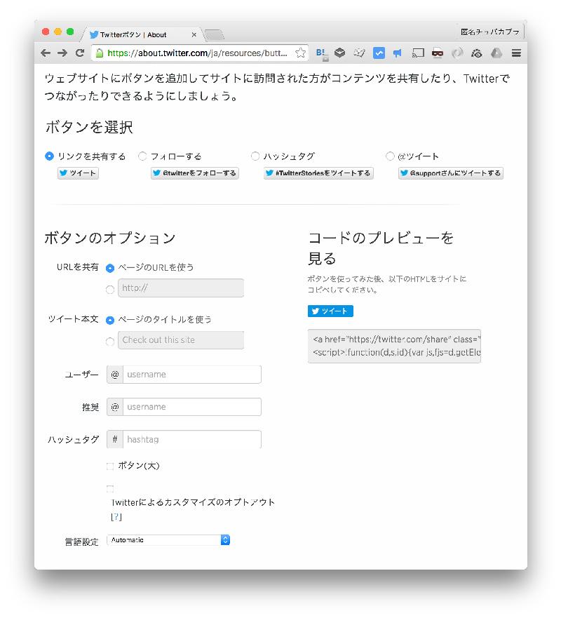 f:id:kimizuka:20160418082652j:plain