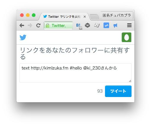f:id:kimizuka:20160418095427j:plain