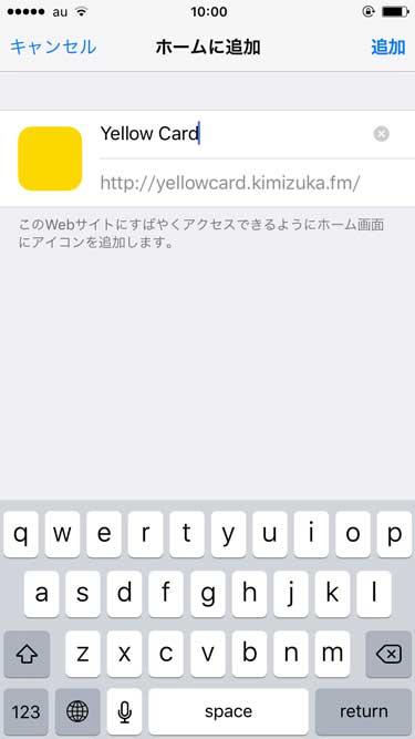 f:id:kimizuka:20160711211513j:plain