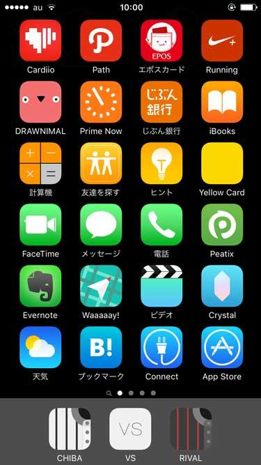 f:id:kimizuka:20160711211606j:plain
