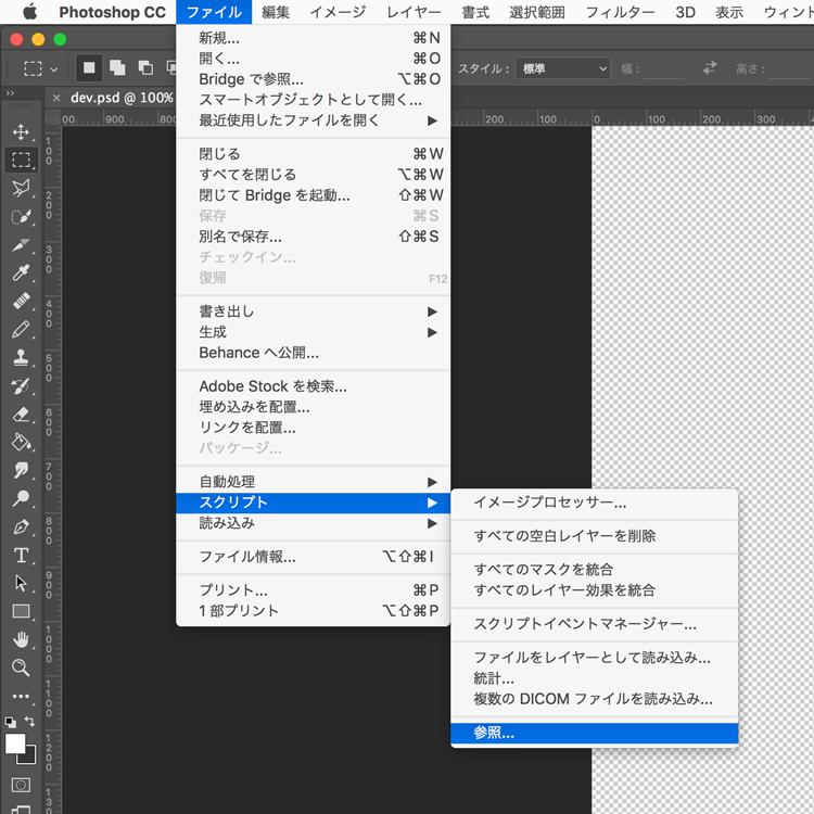 f:id:kimizuka:20160802090600p:plain