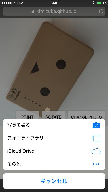 f:id:kimizuka:20160818085755j:plain