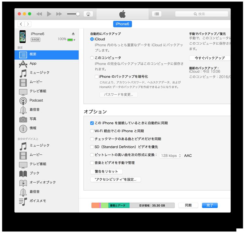 f:id:kimizuka:20160927105109p:plain