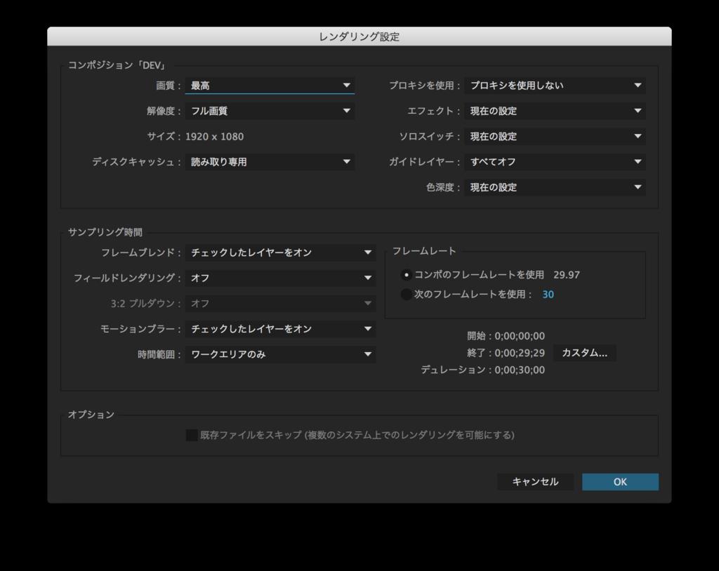 f:id:kimizuka:20161026184848p:plain
