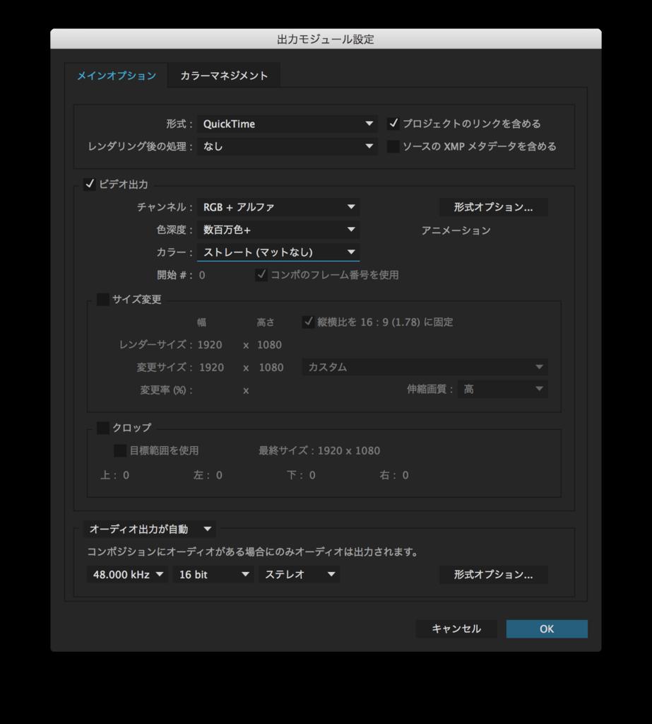 f:id:kimizuka:20161026184850p:plain