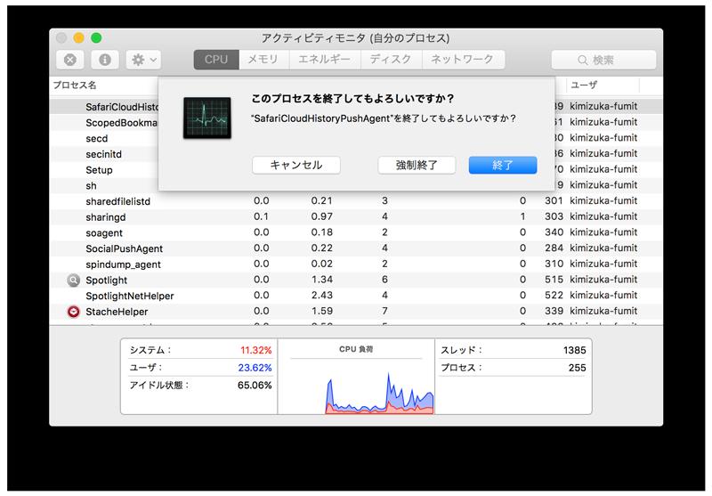 f:id:kimizuka:20161108011234p:plain